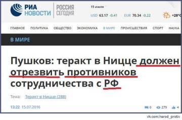 http://sa.uploads.ru/t/dXJHl.jpg