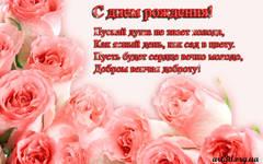 http://sa.uploads.ru/t/dc01j.jpg