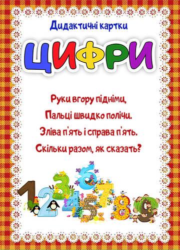 http://sa.uploads.ru/t/deEkQ.jpg