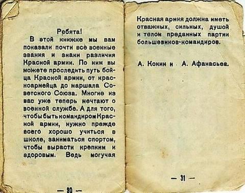 http://sa.uploads.ru/t/dguOn.jpg