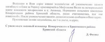 http://sa.uploads.ru/t/dhLIc.jpg