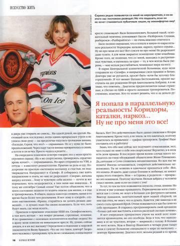 http://sa.uploads.ru/t/dlIO0.jpg