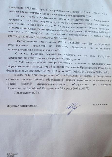 http://sa.uploads.ru/t/doyJX.jpg