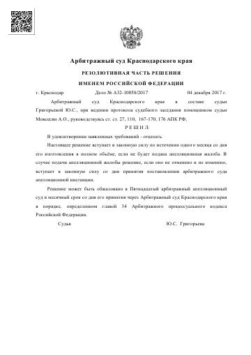 http://sa.uploads.ru/t/du1pA.png