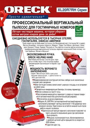 http://sa.uploads.ru/t/duTNa.jpg