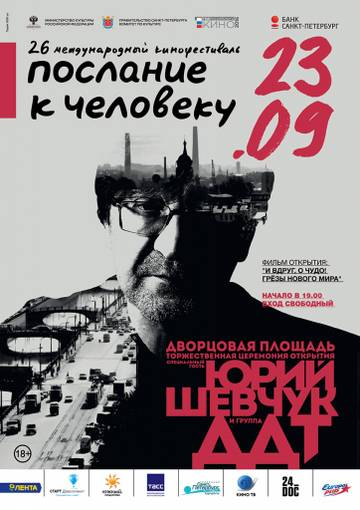 http://sa.uploads.ru/t/dyHSn.jpg