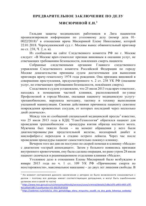 http://sa.uploads.ru/t/dyIpC.png