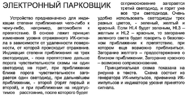 http://sa.uploads.ru/t/e1JrX.png