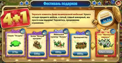 http://sa.uploads.ru/t/e3yR8.jpg