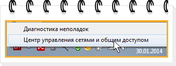 http://sa.uploads.ru/t/e9waz.jpg