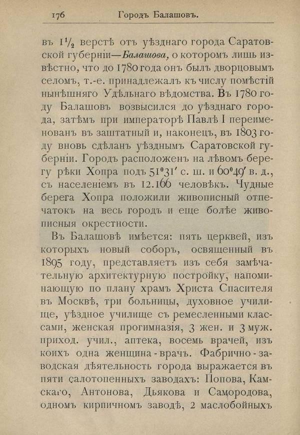http://sa.uploads.ru/t/eACGk.jpg