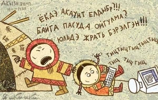 http://sa.uploads.ru/t/eASrP.jpg