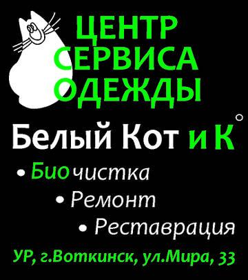 http://sa.uploads.ru/t/eDUMk.jpg