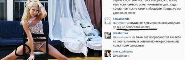 http://sa.uploads.ru/t/eK4Mb.png