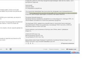 http://sa.uploads.ru/t/eN8zf.png