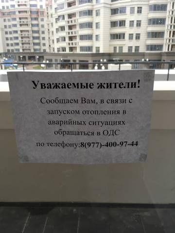 http://sa.uploads.ru/t/ePEFT.jpg