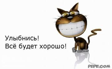 http://sa.uploads.ru/t/ePj7z.jpg