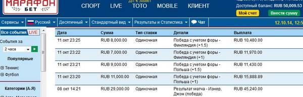 http://sa.uploads.ru/t/eSvin.jpg