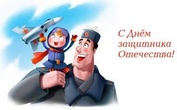 http://sa.uploads.ru/t/eUSid.jpg