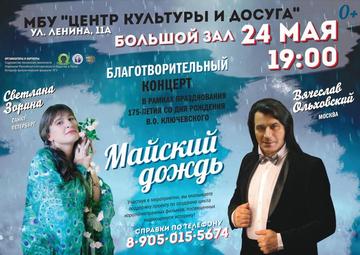 http://sa.uploads.ru/t/eYOyk.png