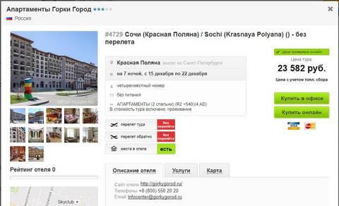 http://sa.uploads.ru/t/eZ75R.jpg