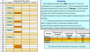 http://sa.uploads.ru/t/eaiO9.jpg