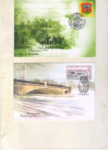 http://sa.uploads.ru/t/ecZGa.jpg