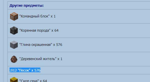 http://sa.uploads.ru/t/ef147.jpg