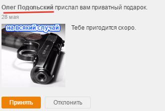 http://sa.uploads.ru/t/eg9cs.png