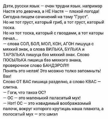 http://sa.uploads.ru/t/ej7xz.jpg