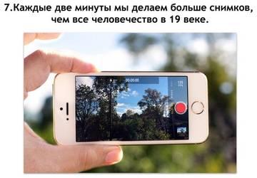 http://sa.uploads.ru/t/enIgp.jpg