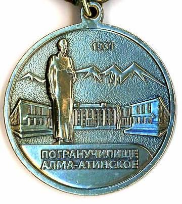 http://sa.uploads.ru/t/eoENG.jpg