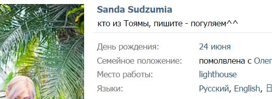 http://sa.uploads.ru/t/erE08.png