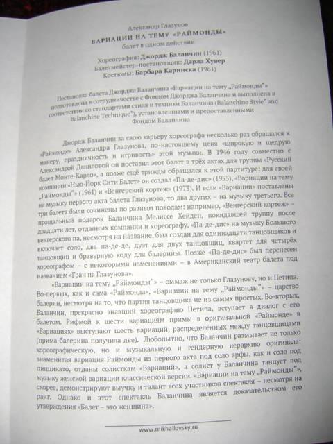 http://sa.uploads.ru/t/etOg7.jpg