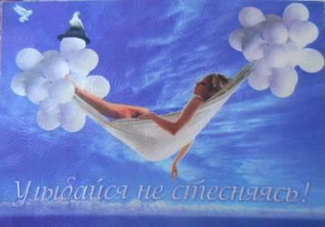 http://sa.uploads.ru/t/evn9J.jpg