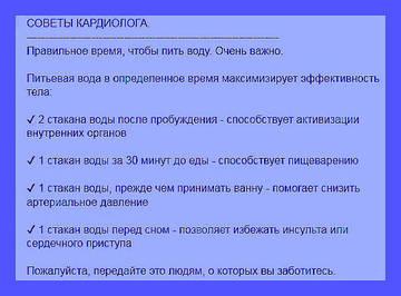 http://sa.uploads.ru/t/exEgP.jpg