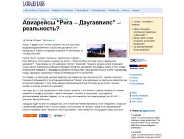http://sa.uploads.ru/t/exZRQ.jpg