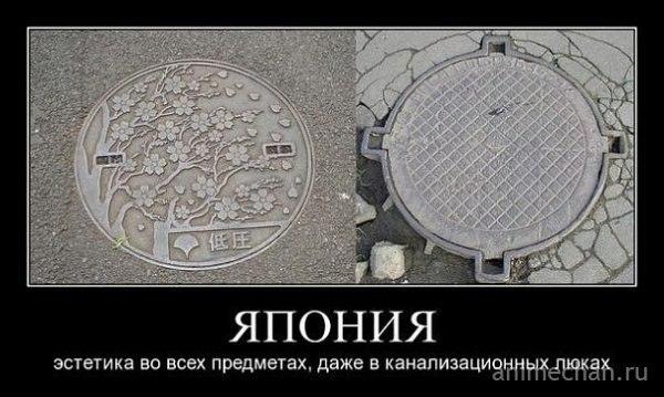 http://sa.uploads.ru/t/ezJ4r.jpg