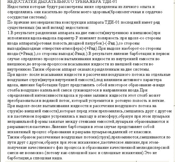 http://sa.uploads.ru/t/f0atR.png