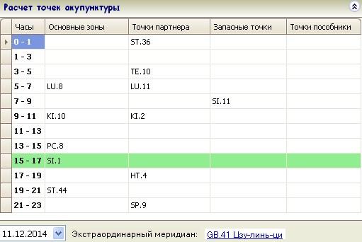 http://sa.uploads.ru/t/f0oj7.jpg
