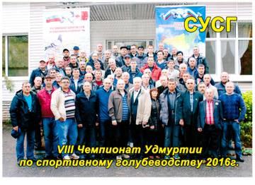 http://sa.uploads.ru/t/f2RbG.jpg