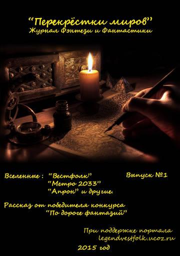 http://sa.uploads.ru/t/f4oS8.jpg