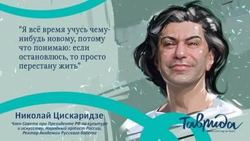 http://sa.uploads.ru/t/f6Qn7.jpg