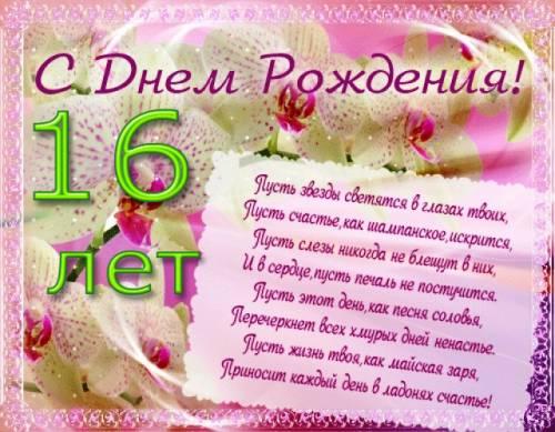 http://sa.uploads.ru/t/f6Zie.jpg