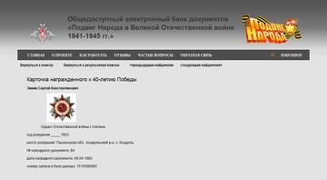http://sa.uploads.ru/t/fDsOe.jpg