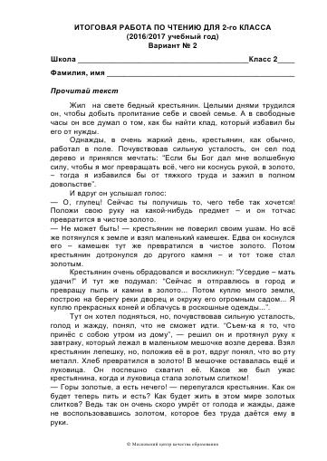 http://sa.uploads.ru/t/fFvHS.png