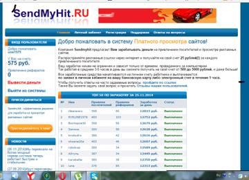 http://sa.uploads.ru/t/fGanI.jpg