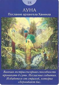 http://sa.uploads.ru/t/fPaev.jpg