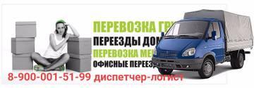 http://sa.uploads.ru/t/fRG7r.jpg