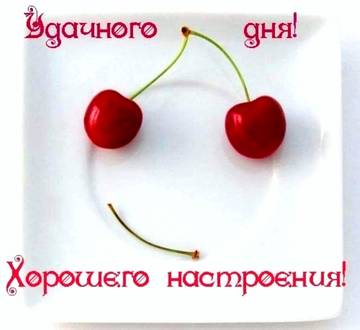 http://sa.uploads.ru/t/fRUV3.jpg